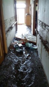 Ayano's house after the disaster.